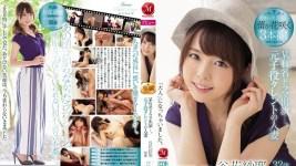 JUL-073 A Married Woman Saya Tanihana 32 Years Old Her Adult Video Debut!!