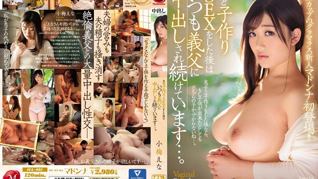 JUL-095 A K-Cup Titty Glamorous Fresh Face Madonna Is Making Her Glorious First Appearance - Ena Koume