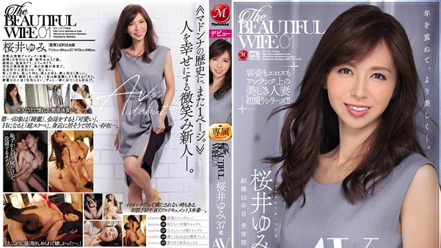 JUL-119 Yumi Sakurai 37 Year Old Porn Debut!