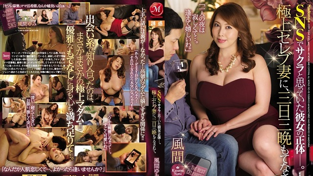 JUL-168 The True Identity Of This Girl Who We Thought Was A Shill For A Social Media Service - Yumi Kazama