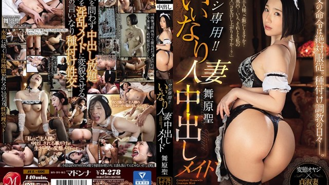 JUL-606 Her Step Uncle's Orders Days Spent Being Trained And Fucked Hijiri Maihara