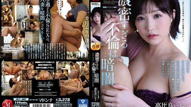 JUL-667 Green Light For Creampies In A Married Woman, Who Is A Peerless Bunny!! Overly Dense Adultery For The Dark. Iori Takahira