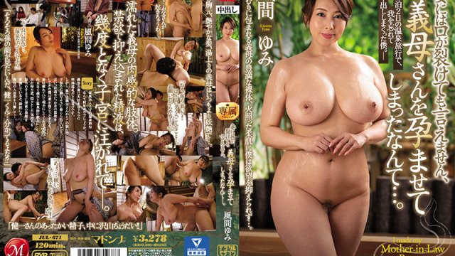 JUL-671 My Mother-In-Law...2 Days 1 Night Hot Springs Trip Where I Lose Myself And Creampie Her. - Yumi Kazama