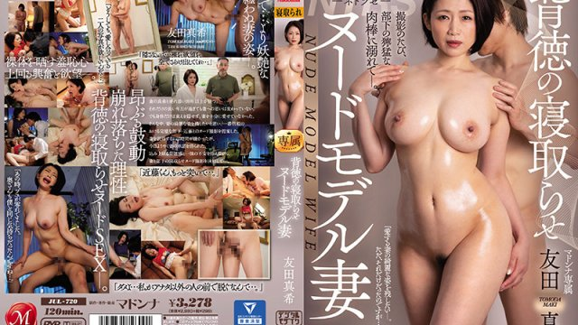 JUL-720 Immoral Cuckold Nude Model Wife Maki Tomoda