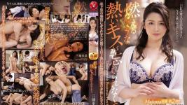 JUY-939 Dramatic shameless challenge and hot kisses of Miura Ayumi