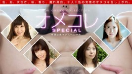 Jav Uncensored Kato Ito, Yuna Tachibana, Saya Koizumi, Minami Anami OmeColle pussy collection
