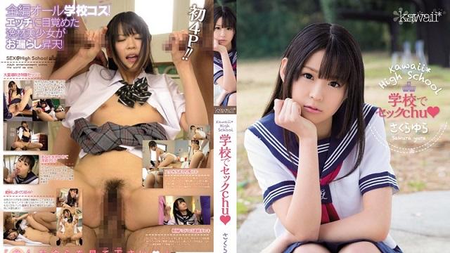 KAWD-522 HD Uncensored Sakura Yura Sec Chu In Kawaii High School School