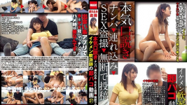 KKJ-098 Invite your girlfriend to a private room to have sex