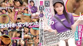 KNAM-002 Takanashi Yua young girl and her uncle