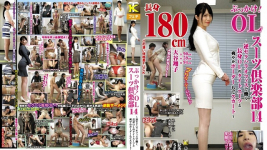 KTB-024 A Tall Girl Commits Reverse Sexual Harassment At The Office - Shoko Otani