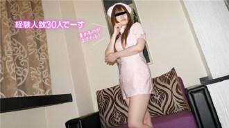 Jav Uncensored Kyoko Hayashi who was accused of nurses