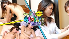 Jav Uncensored Lucky guy fuck both mother and daughter