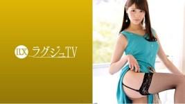 259LUXU-1134 Beautiful Kuraki 25 year old part model