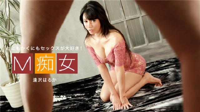 Jav Uncensored M Slut Haruka Serizawa