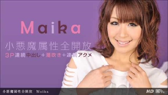 Jav Uncensored Maika while the kiss entangled while being caressed the actor