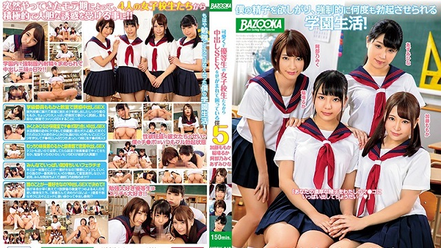 MDBK-049 I is fortunate to study in a class of beautiful female students