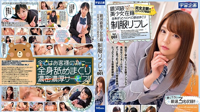 MDTM-557 Galactic Lesson Lovely Enrollment The Complete Body All The Time