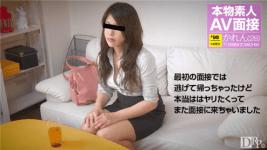 Jav Uncensored Meeting with young girl Karen Chiba