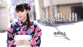 Jav Uncensored Memories of Summer Vol.12 Haru Serizawa