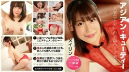 Jav Uncensored Meyrin Shanghai and Japanese half magnificence extraordinary
