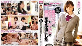 MIAA-076 Fukada Eimi - As She Was Able To Do For The First Time, She Decided To Practice