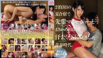 MIAA-121 Nagisa Mitsuki Adolescent Age With Sweat-soaked Sex