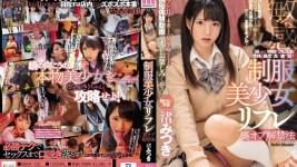 MIAA-135 Nagisa Mitsuki female student is a challenge for you