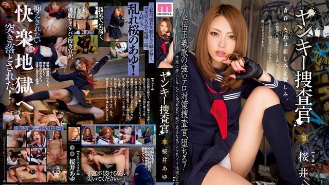 MIAD-724 Beautiful and naughty girls Sakurai Ayu, Fukui Aya, Katou Haruki