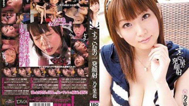 MIDD-808 Hana Nonoka Uncensored Leaked