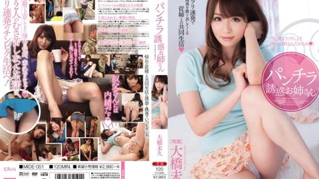 MIDE-051 Uncensored Leaked - Older Sister Miku Ohashi 's Panty Shot Temptation
