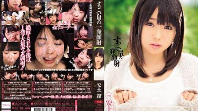 MIDE-094 Yui Azuchi Uncensored Leaked