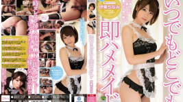 MIDE-291 The maid Itou Chinami is fast and beautiful