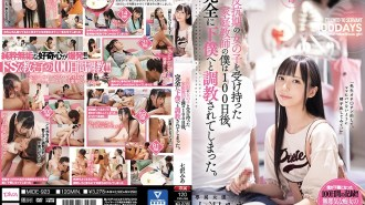 MIDE-923 100 Days After Becoming A Private Tutor To A Rebellious Young Girl - Mia Nanasawa