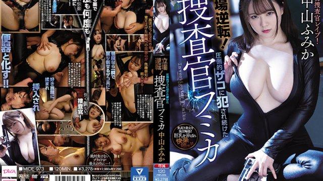 MIDE-973 Reversal! Fumika The Investigator Who Keeps Getting Fucked By Bad Guys Fumika Nakayama