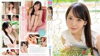 MIFD-081 Mizuki Mizuki  A Excellent Young lady