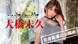 Jav Uncensored Miku Ohashi goddess in my heart