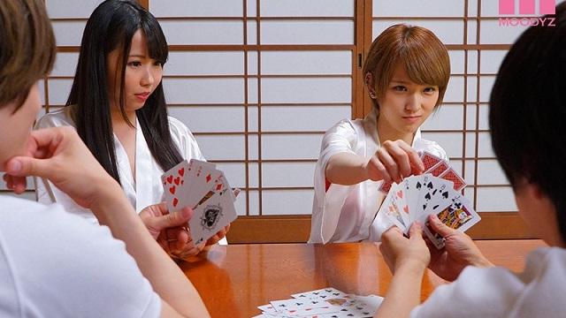 MIMK-069 Tamaki Kurumi School Trip X King Game