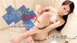 Jav Uncensored Misumi Izumi Erotic by perfect body itself