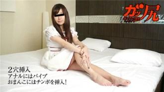 Jav Uncensored Miyu Haneda Gass butt A challenge to butt-centric play