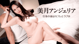 Jav Uncensored Mizuki Angelia after work Saffle and Hotel Scam