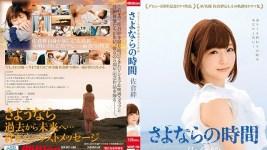 MKMP-288 Akira Sakura Debut 5th Anniversary Drama Work