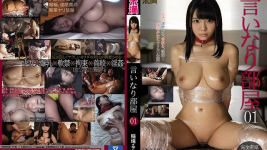 MMND-172 Arrest Inaba Ruka as a sex slave