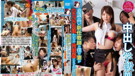 MRSS-073 The Nanaho Kase teacher was helpless before the disruptive student