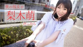 Jav Uncensored My girlfriend is Ariki Aoi