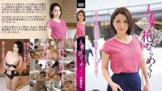 MYBA-016 Stripping The Petals Off A Married Woman - Tomoka Takase