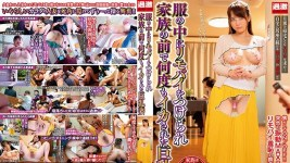 NHDTB-305 The hot sister has sex with family members