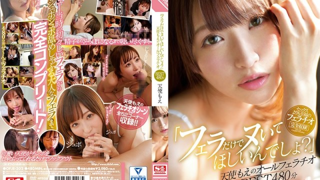 """OFJE-302 """"You Want Me To Make You Cum With Just My Mouth, Right?"""" Angel Moe's All-Blowjob Service 480 Minutes BEST"""