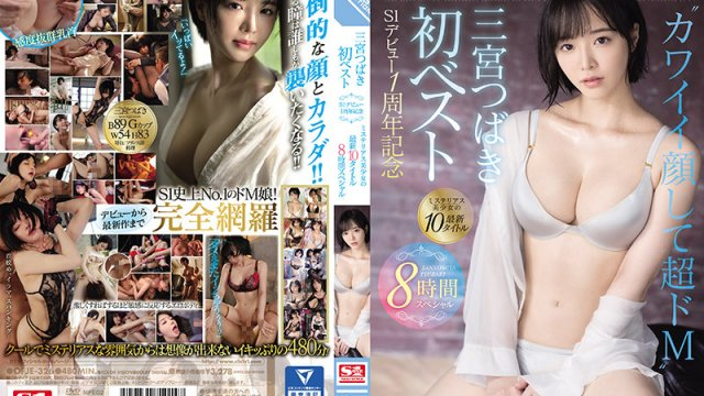 OFJE-326-A Tsubasa Sannomiya First Best. S1 Debut 1 Year Special. The Misterious Beautiful Girl's Newest 10 Titles 8 Hours Special