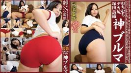 OKB-031 Daily life of Shiori Tsukada have big tits