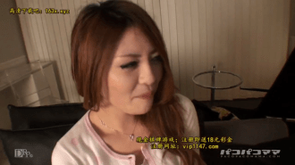 Pacopacomama 061611_392 Married girl Cum experienced busty wife
